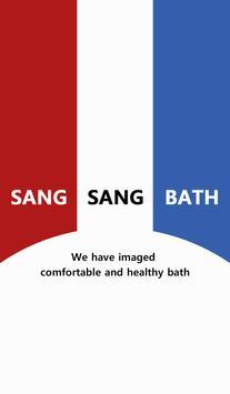 상상바스 :: Sang sang Bath poster
