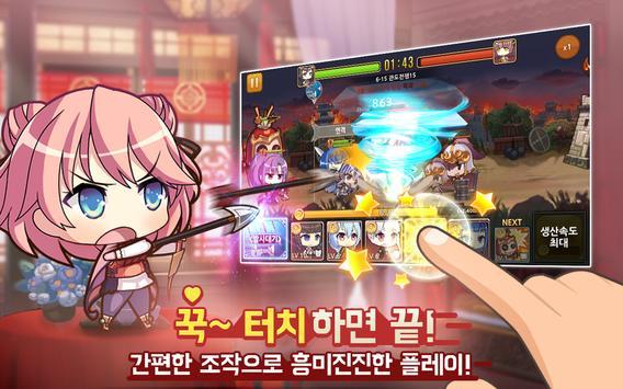 막아라삼꾹지 screenshot 17