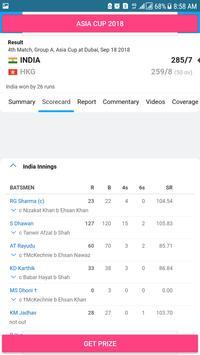 Asia Cup 2018 screenshot 2