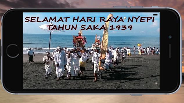 Nyepi Day Greeting Cards poster