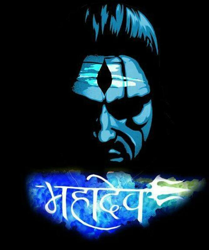mahadev hd wallpaper shivay hd wallpaper for android apk download