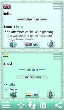 Easy Language Translator screenshot 5