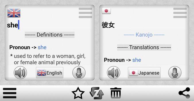 Easy Language Translator apk screenshot