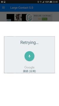 Large Contact 6.0 screenshot 6