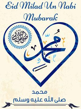 Milad un nabi greeting cards apk download free entertainment app milad un nabi greeting cards apk screenshot m4hsunfo