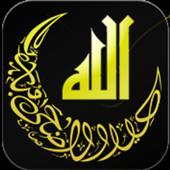 Divya Quran(ಕನ್ನಡ) icon