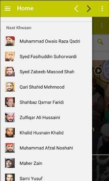 Naat Hub apk screenshot