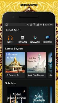 Naat Mp3 apk screenshot