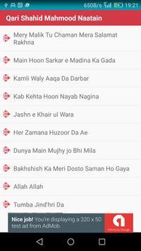 Qari Shahid Mahmood All Naats screenshot 1