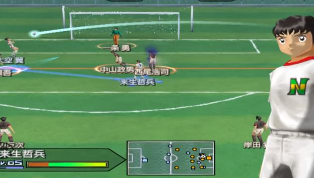 Hint Captain Tsubasa World Cup screenshot 2