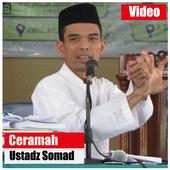 Kajian Ustad Abdul Somad 2018 icon