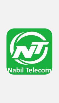 Nabil Tel চোর (মাদার চোদ) screenshot 3