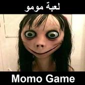 لعبة مومو icon