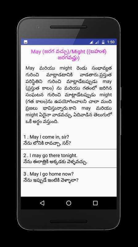 spoken english through telugu pdf free download