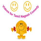 Tamil Nagesh Comedy Videos icon