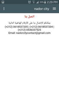 Nador-City / ناظور سيتي apk screenshot