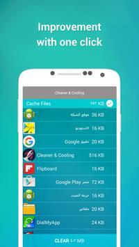 Cleaner & Cooling Pro screenshot 1