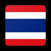 Tour Guide Thailand icon