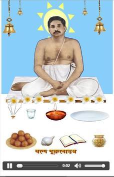 Sree Sree Thakur Anukulchandra apk screenshot