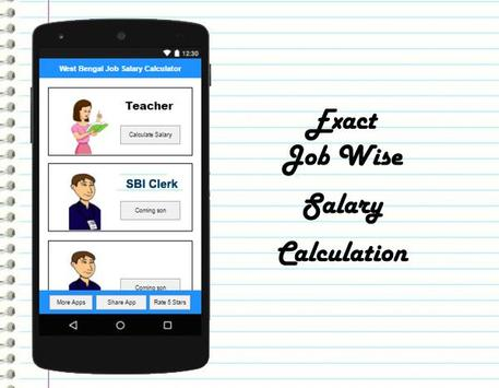 Salary Calculator-WB Employee apk screenshot