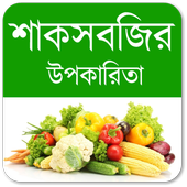 Benefits of Vegetables icon