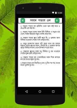 Benefits of Vegetables screenshot 3