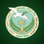 نادي السلام السعودي icon