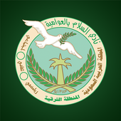 نادي السلام icon