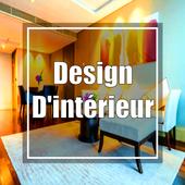 تصاميم و ديكورات منزلية Design Home icon