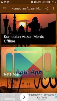 Kumpulan Adzan Termerdu Offline screenshot 1