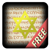 Nag Hammadi Library - Free icon