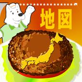 Map Burger Japan[Free] icon