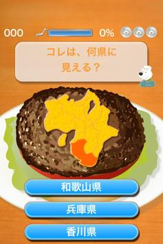 Map Burger Japan[Free] poster