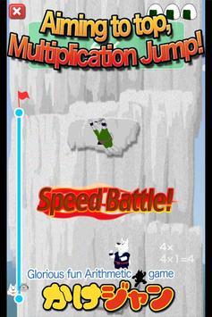 Multiplication Jump [Free] poster