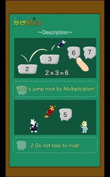 Multiplication Jump [Free] apk screenshot