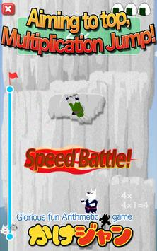 Multiplication Jump [Free] apk screenshot