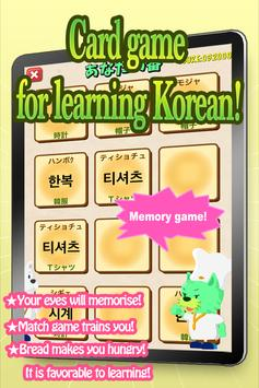 Card game for learning Korean! poster