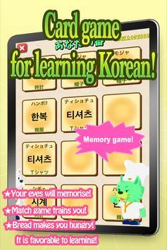 Card game for learning Korean! poster