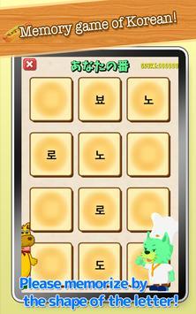 Card game for learning Korean! screenshot 11