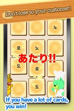 Card game for learning Korean! apk screenshot