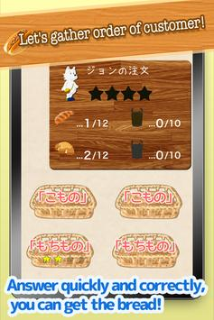Card game for learning Korean! screenshot 3