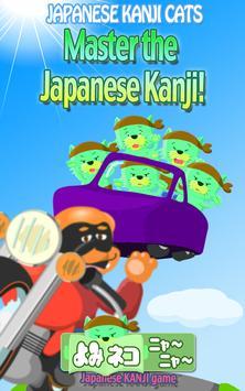 JAPANESE KANJI CATS screenshot 2