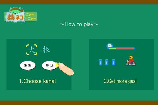 JAPANESE KANJI CATS apk screenshot