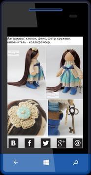 Шьем куклы тильда screenshot 3