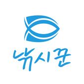 낚시 커뮤니티 낚시꾼 icon