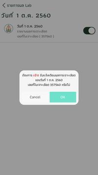 NAH Mobile screenshot 3