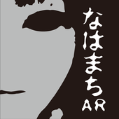 Naha City AR - Horror icon