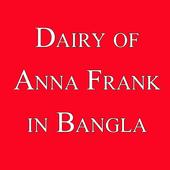Anna Frank এর ডায়েরী বাংলায় icon