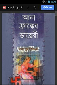 Anna Frank এর ডায়েরী বাংলায় apk screenshot