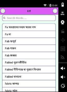 বাংলা ডিকশনারি - English To Bangla screenshot 3